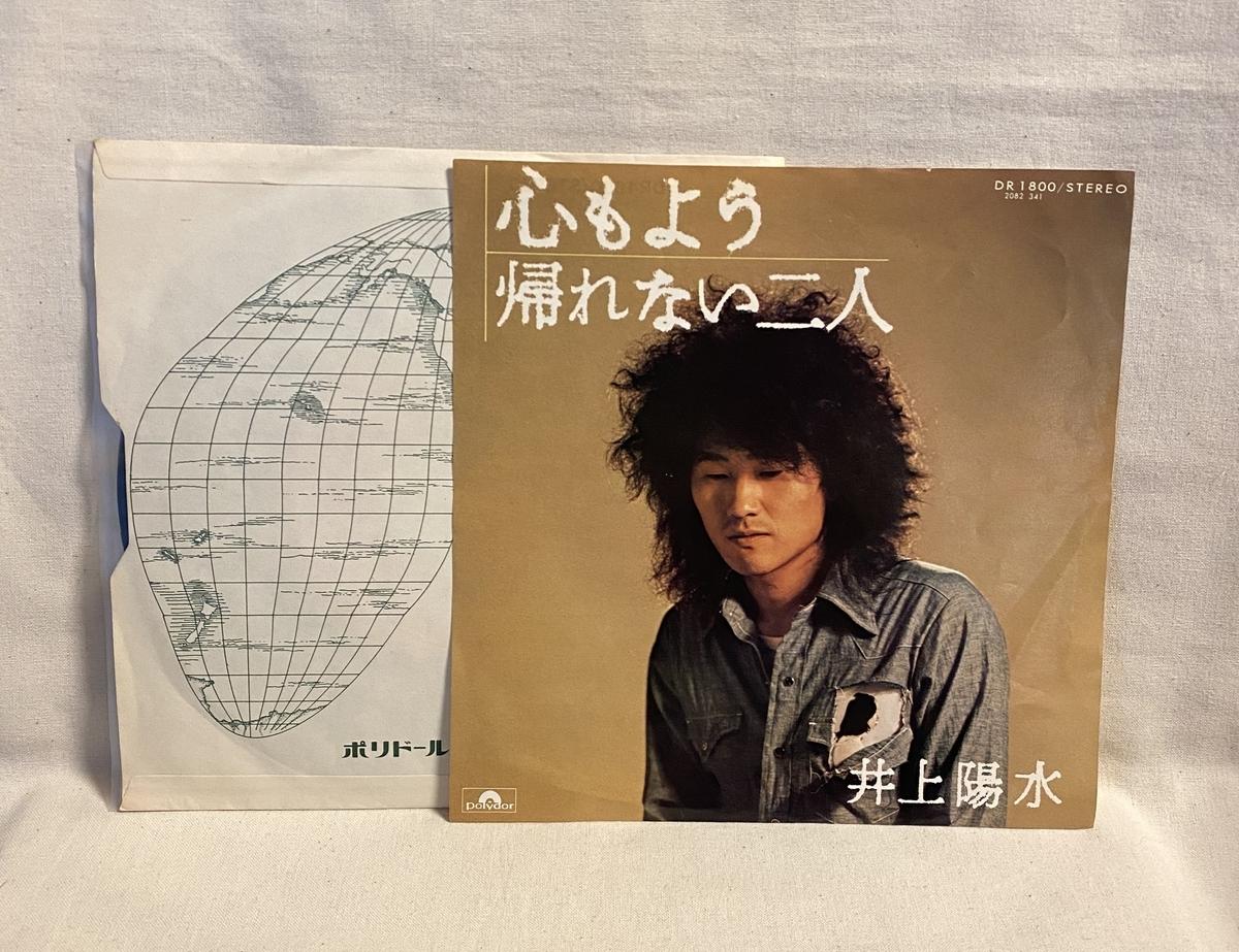 f:id:yomoyamayomoyama:20200818073407j:plain
