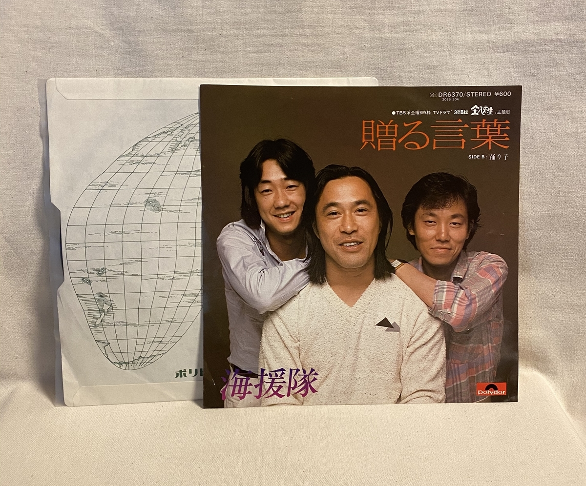 f:id:yomoyamayomoyama:20200823073513j:plain