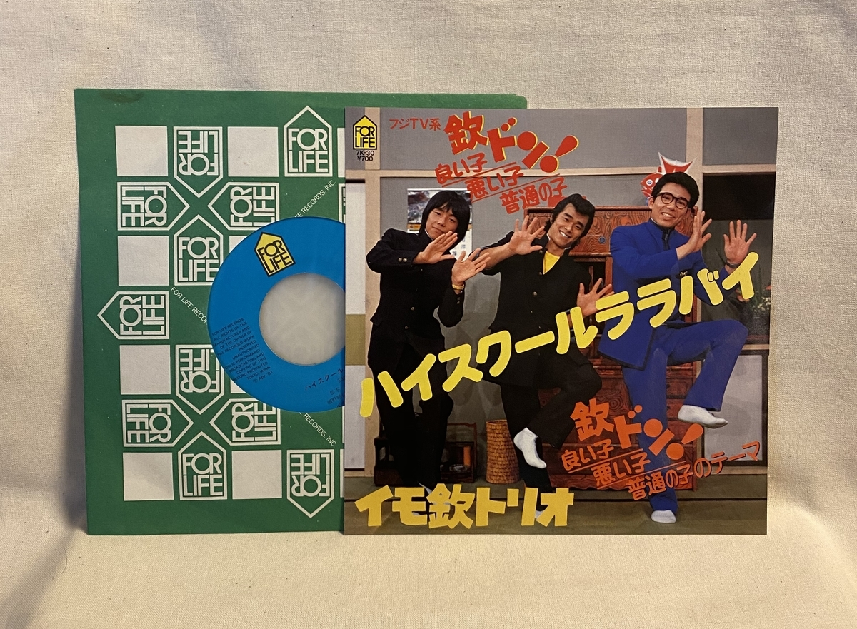 f:id:yomoyamayomoyama:20200830070726j:plain