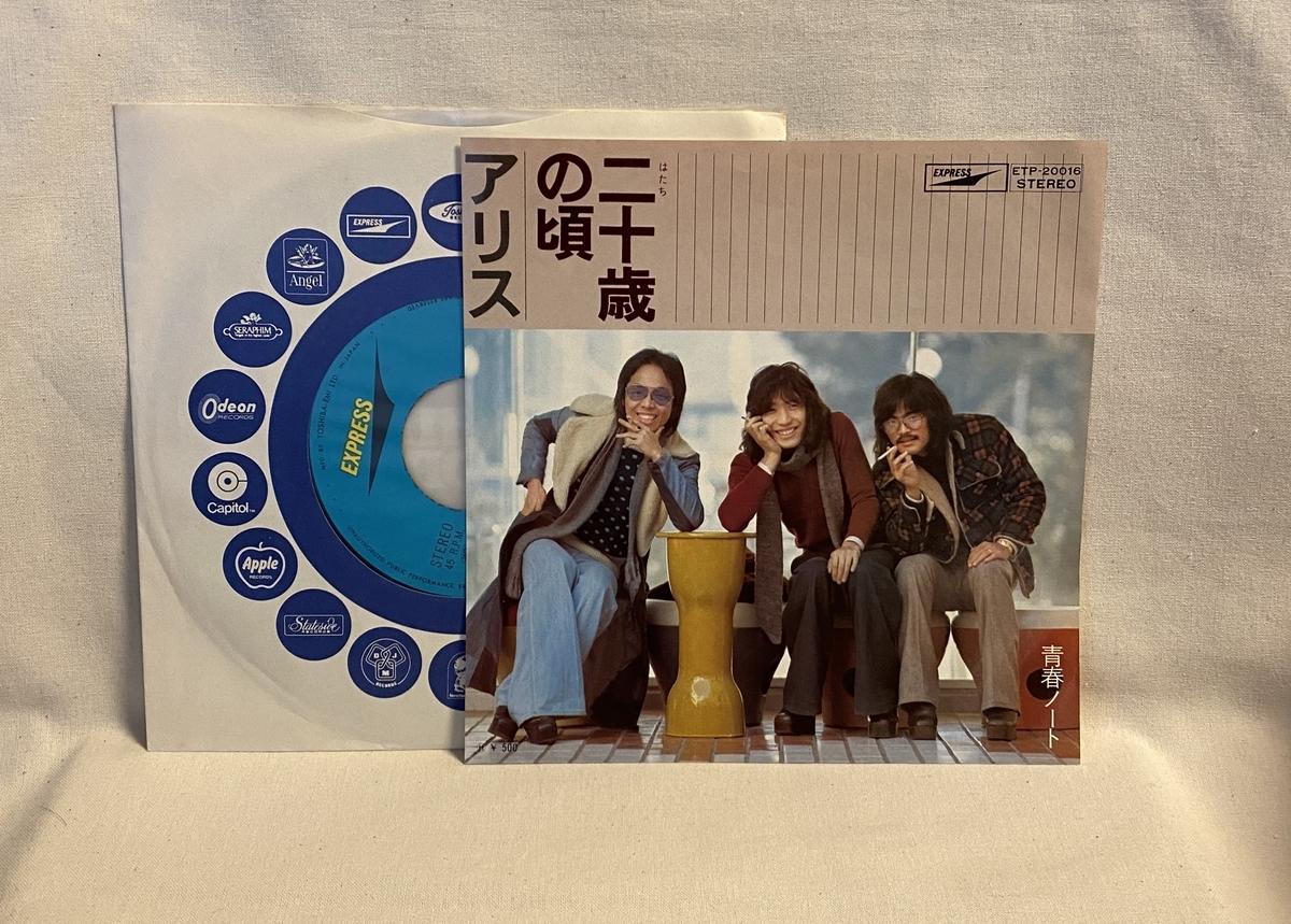 f:id:yomoyamayomoyama:20200831065129j:plain