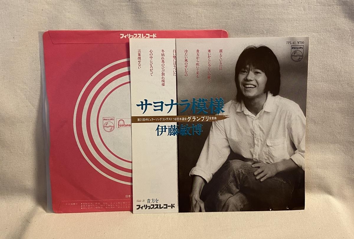 f:id:yomoyamayomoyama:20200910065730j:plain