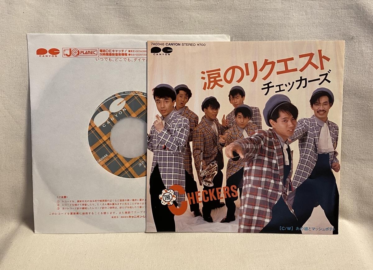 f:id:yomoyamayomoyama:20200918070307j:plain