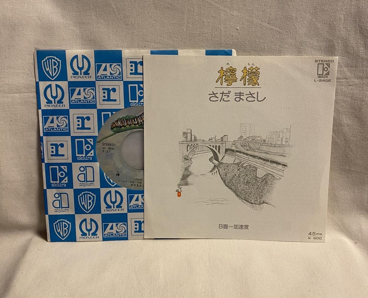 f:id:yomoyamayomoyama:20200926070342j:plain