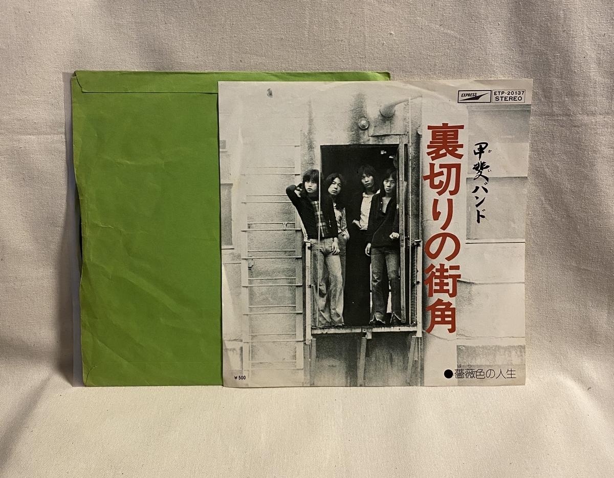 f:id:yomoyamayomoyama:20200927083706j:plain