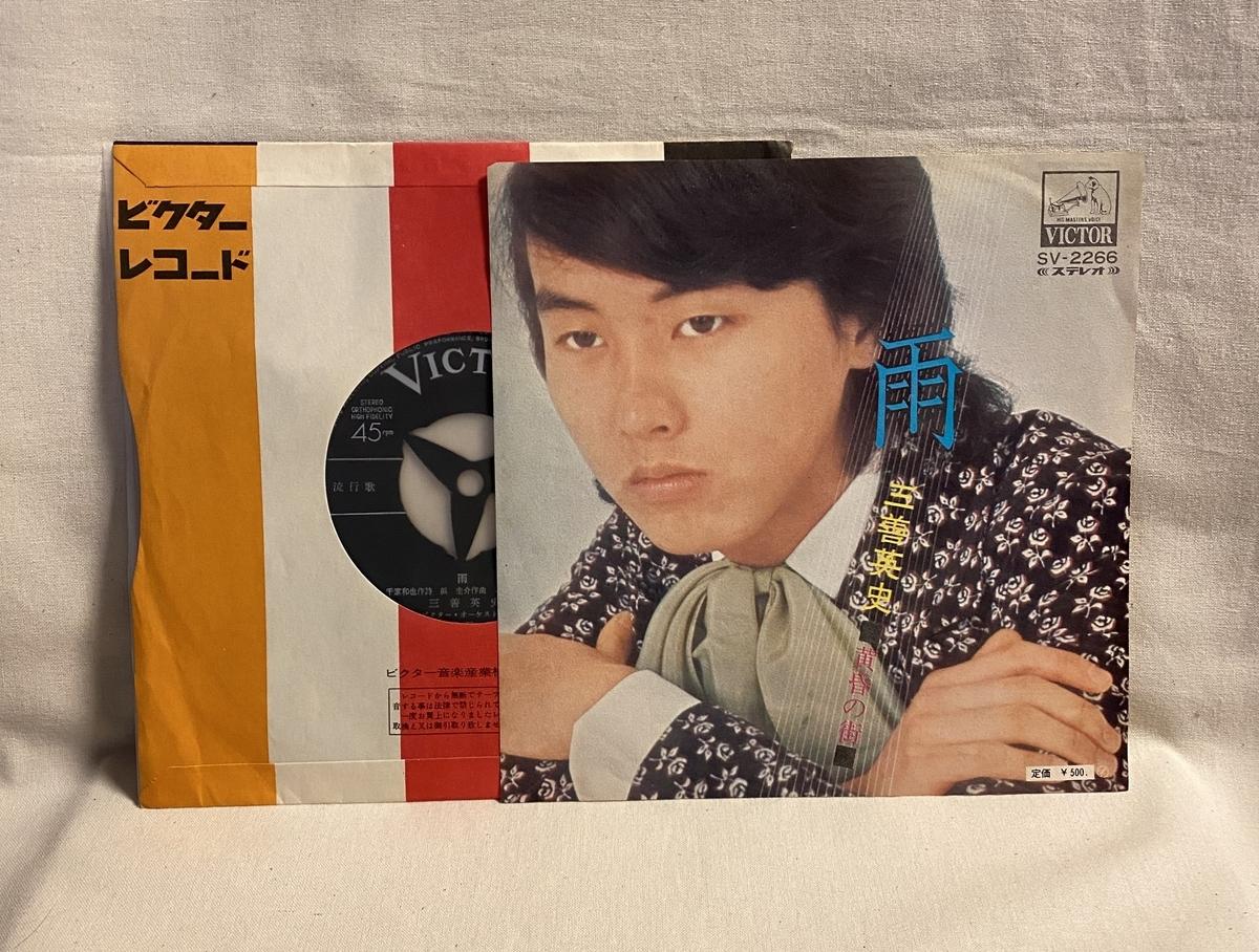 f:id:yomoyamayomoyama:20201008064259j:plain