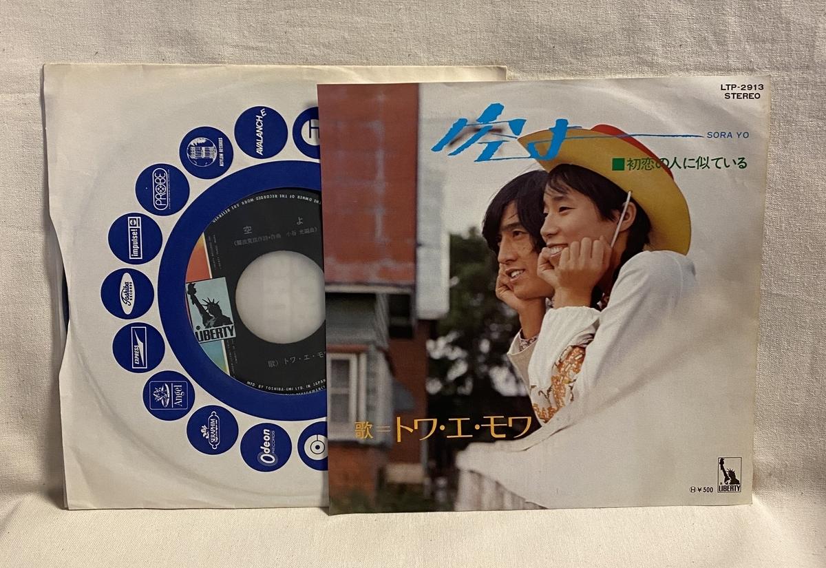 f:id:yomoyamayomoyama:20201012064743j:plain