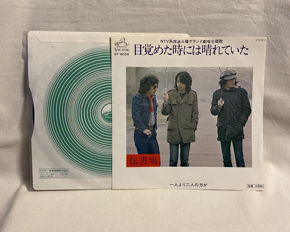 f:id:yomoyamayomoyama:20201013174324j:plain