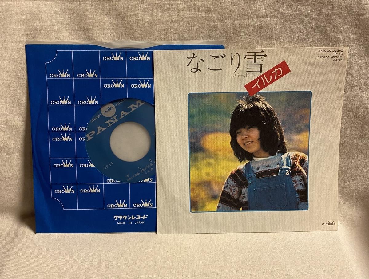 f:id:yomoyamayomoyama:20201017065402j:plain