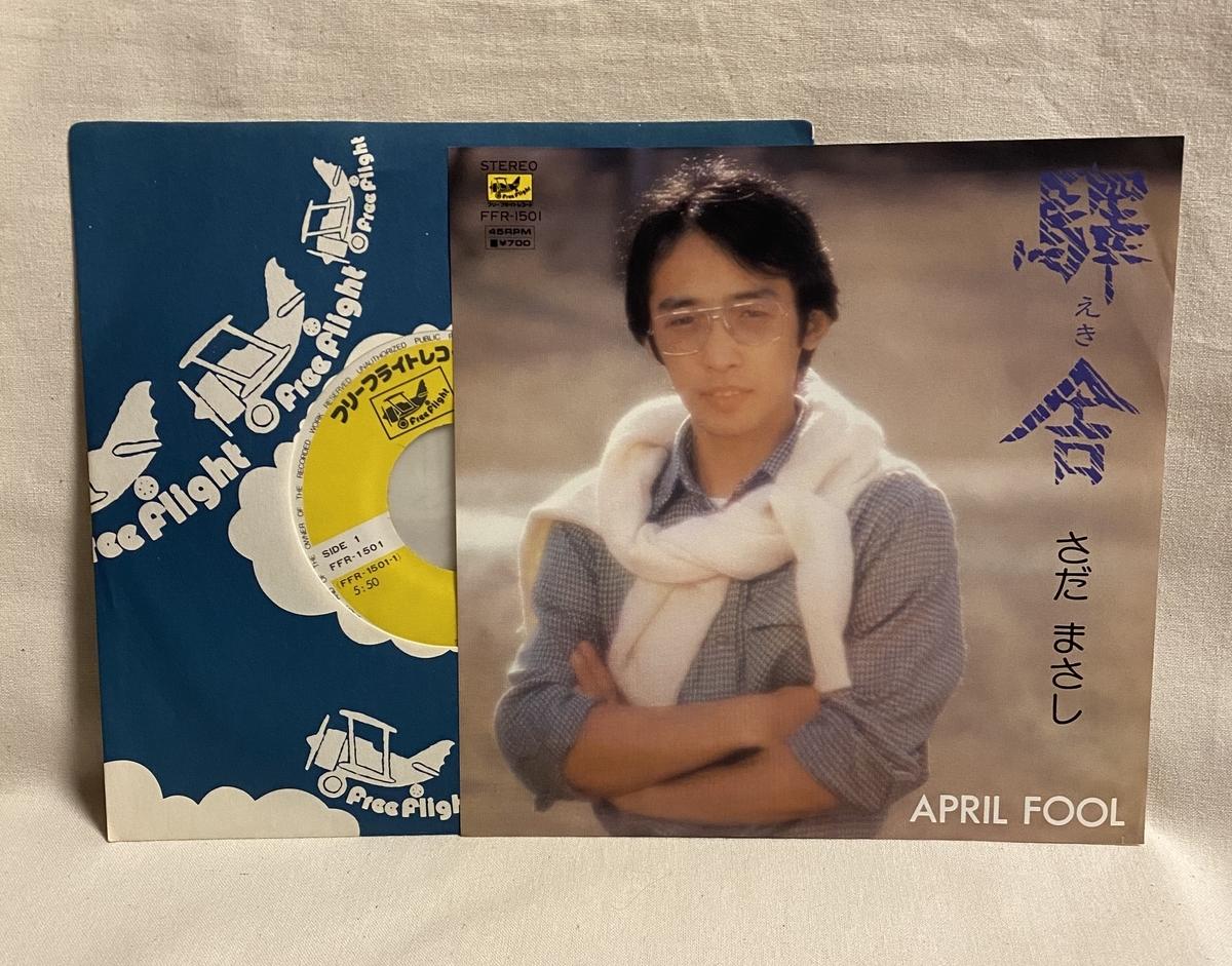 f:id:yomoyamayomoyama:20201021064126j:plain