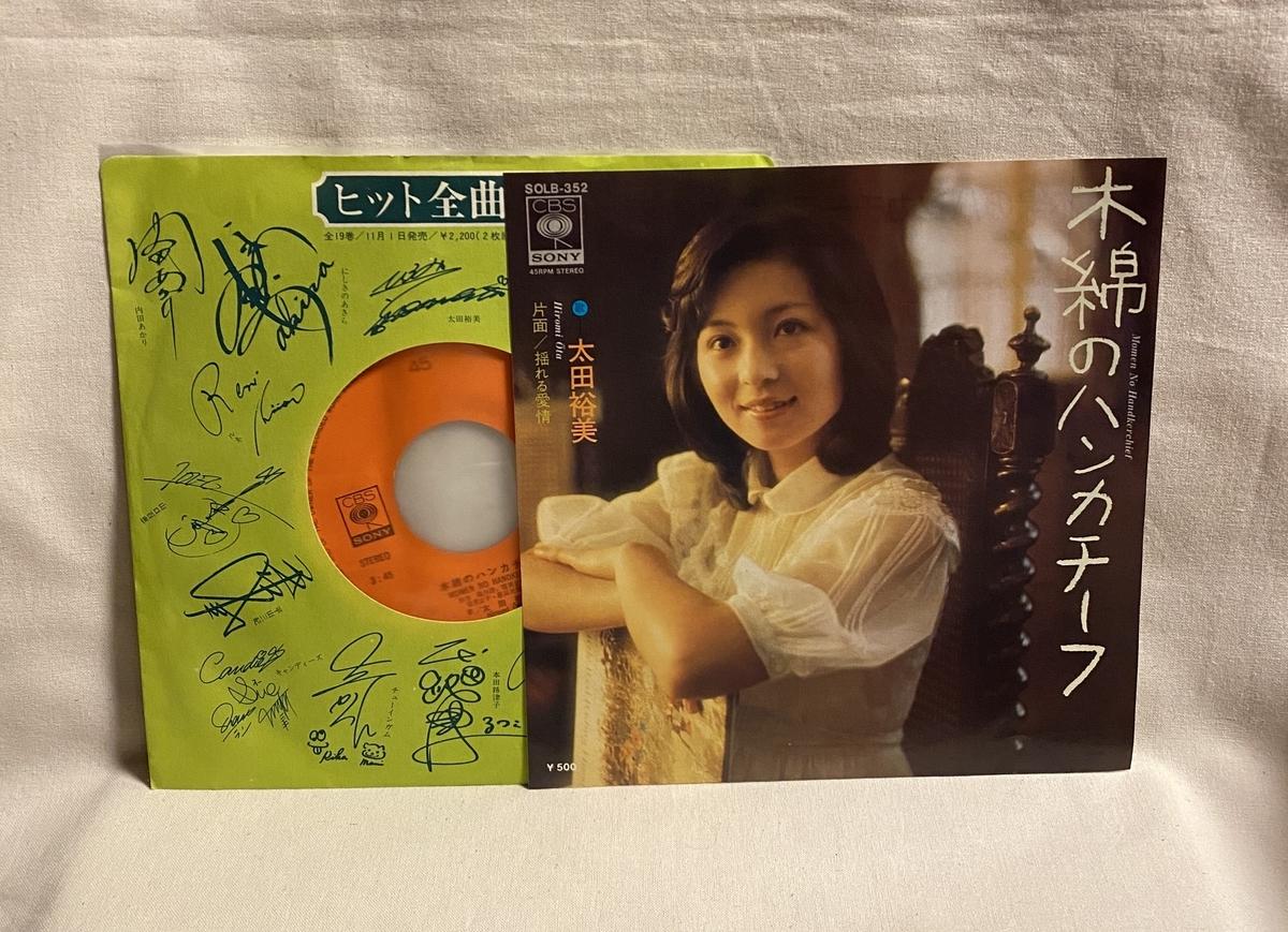 f:id:yomoyamayomoyama:20201024105620j:plain