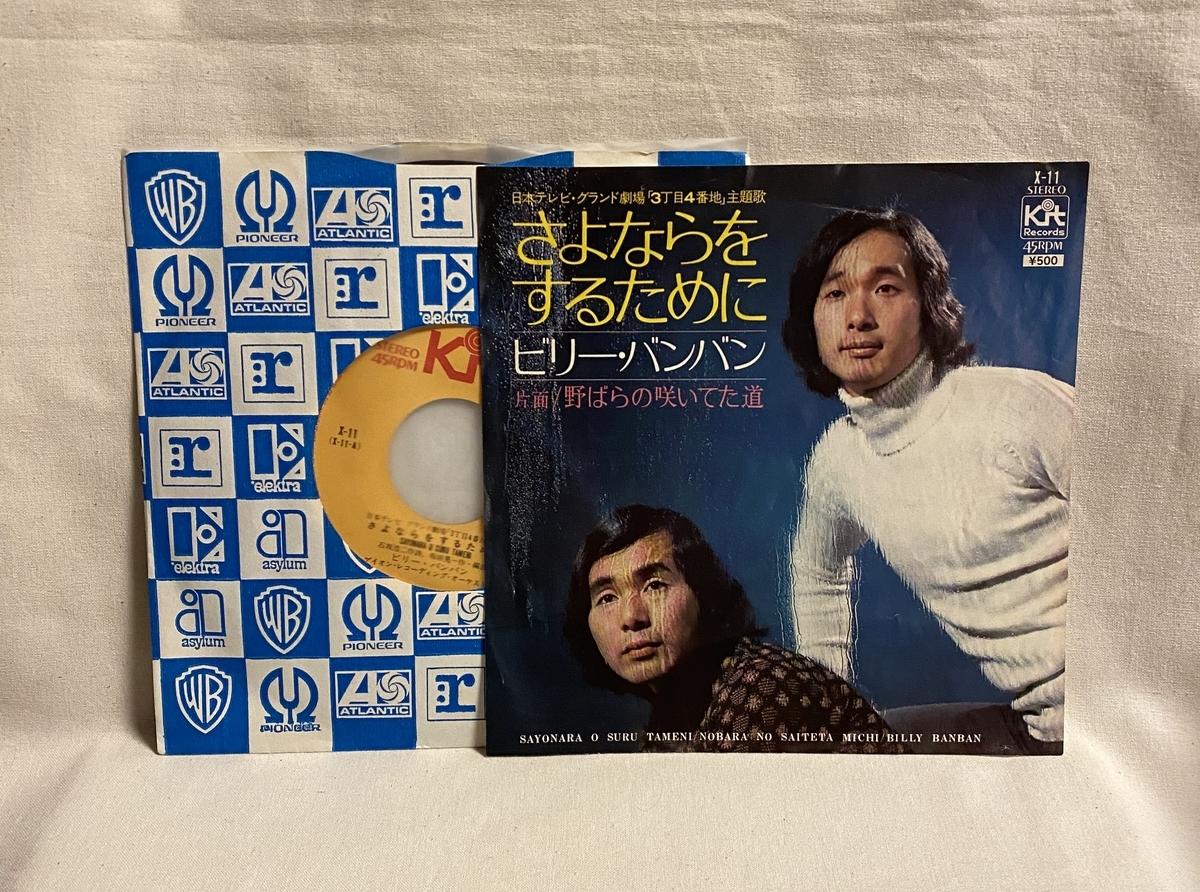 f:id:yomoyamayomoyama:20201025070442j:plain