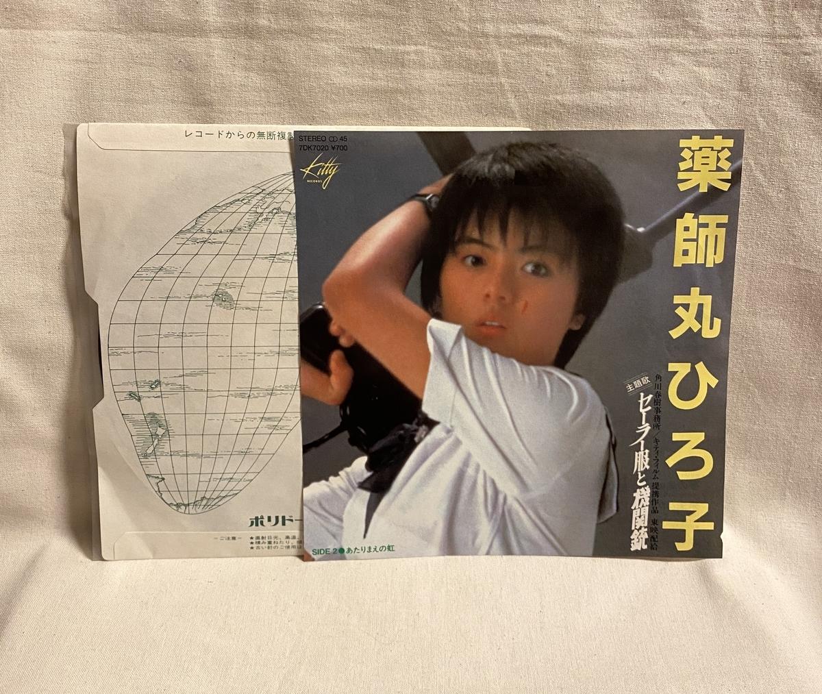 f:id:yomoyamayomoyama:20201030064705j:plain