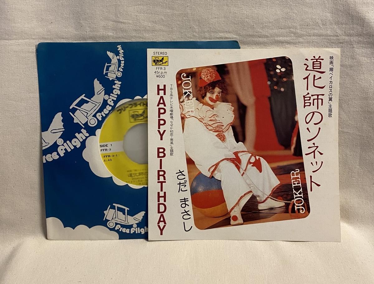 f:id:yomoyamayomoyama:20201031065043j:plain