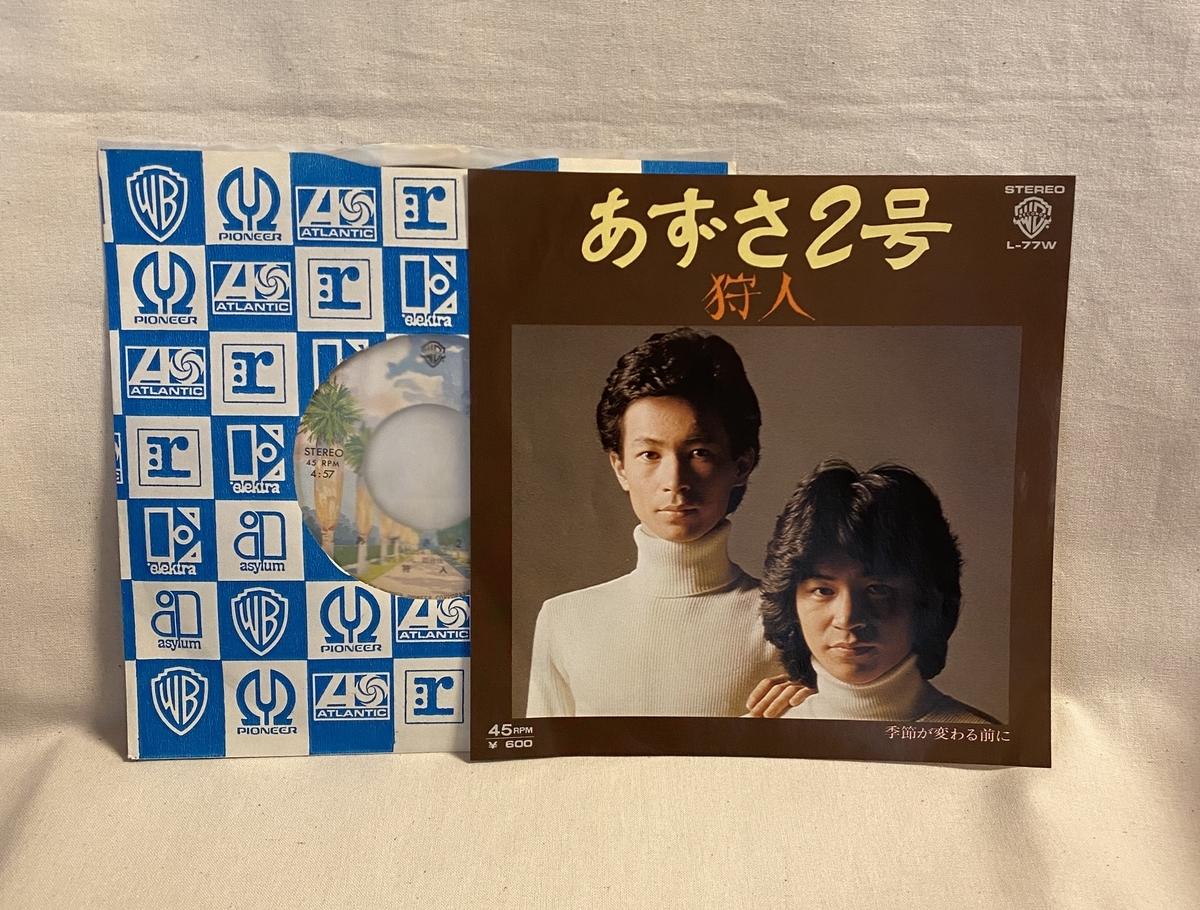 f:id:yomoyamayomoyama:20201105065357j:plain