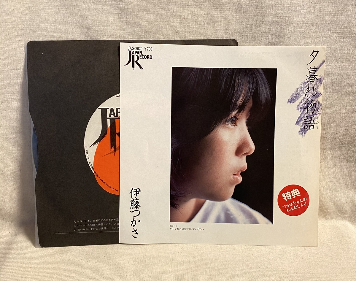 f:id:yomoyamayomoyama:20201119064226j:plain