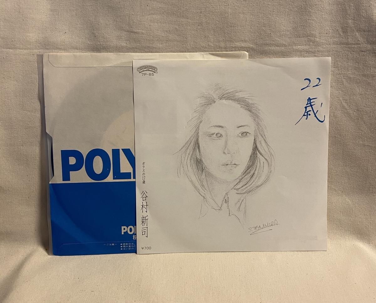 f:id:yomoyamayomoyama:20201122072553j:plain