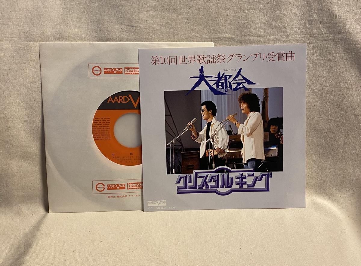 f:id:yomoyamayomoyama:20201123072618j:plain