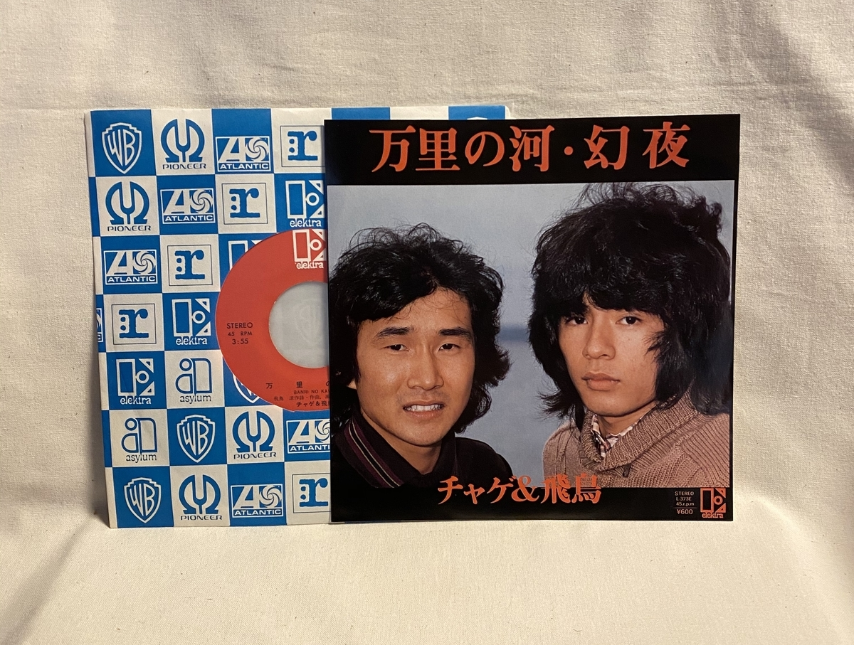 f:id:yomoyamayomoyama:20201129071008j:plain