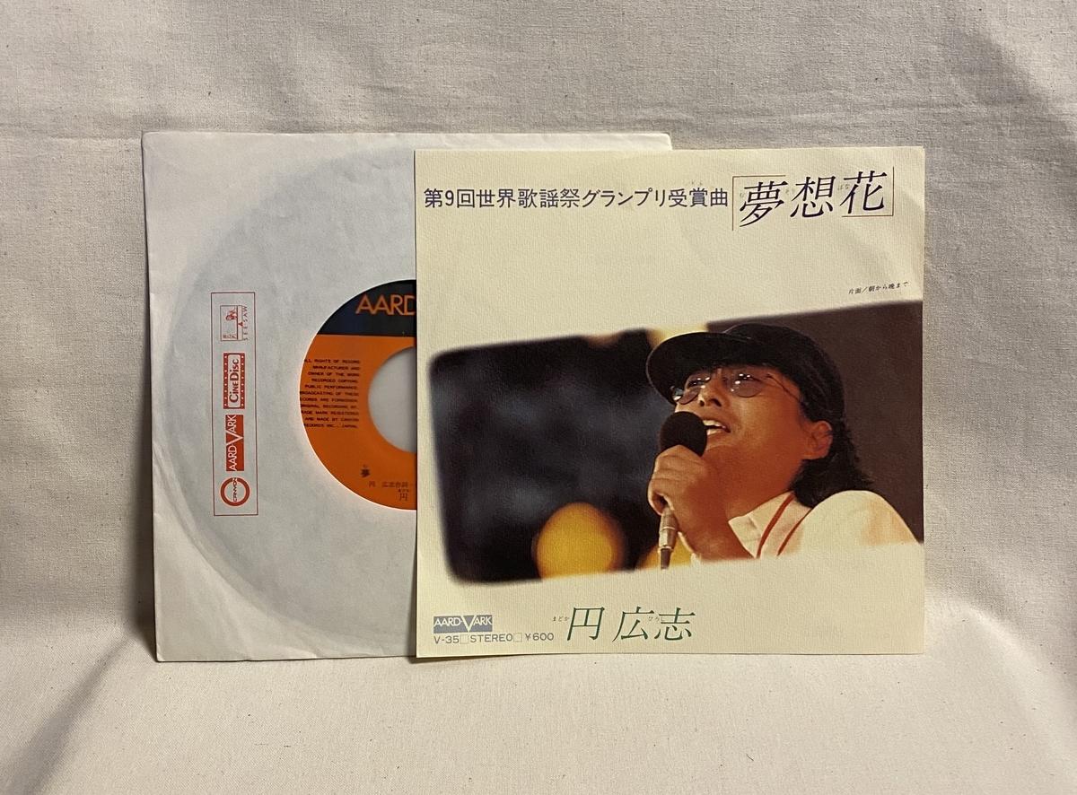 f:id:yomoyamayomoyama:20201201064311j:plain