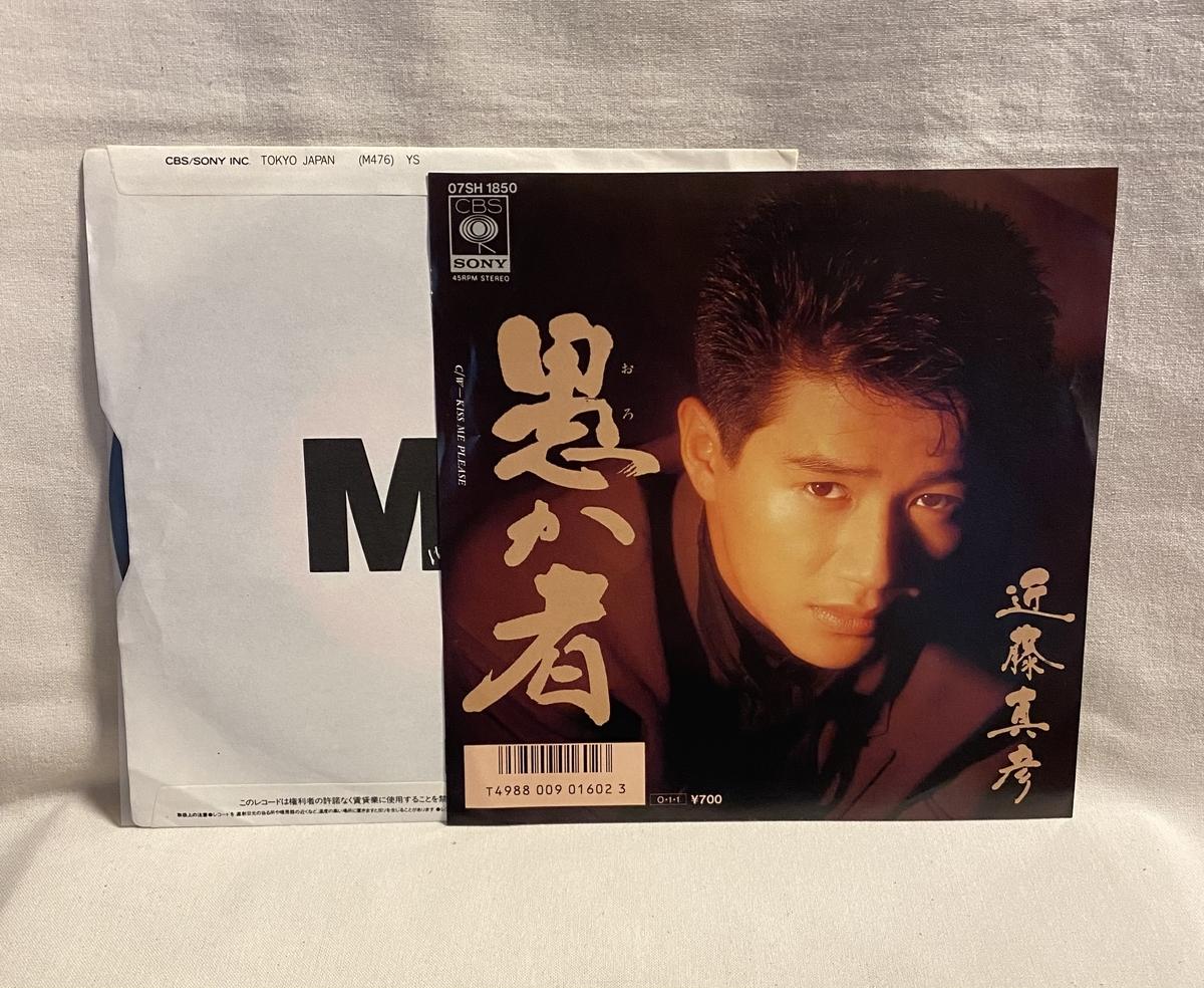 f:id:yomoyamayomoyama:20201209072811j:plain