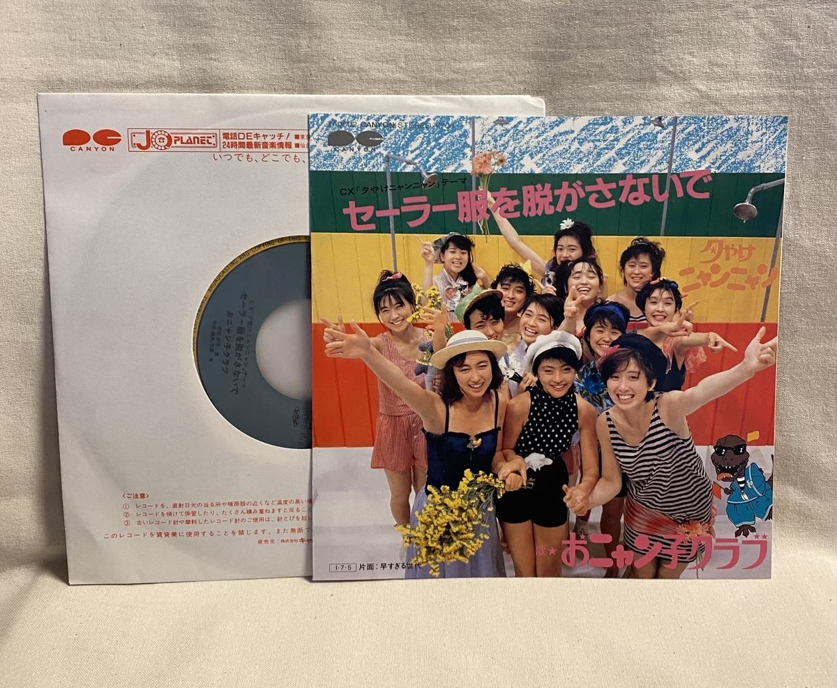 f:id:yomoyamayomoyama:20201211064801j:plain