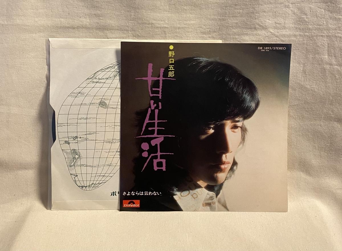 f:id:yomoyamayomoyama:20201212065243j:plain