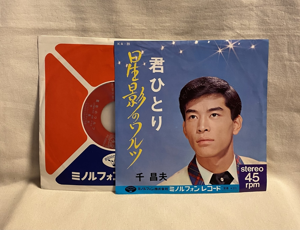 f:id:yomoyamayomoyama:20201214064122j:plain