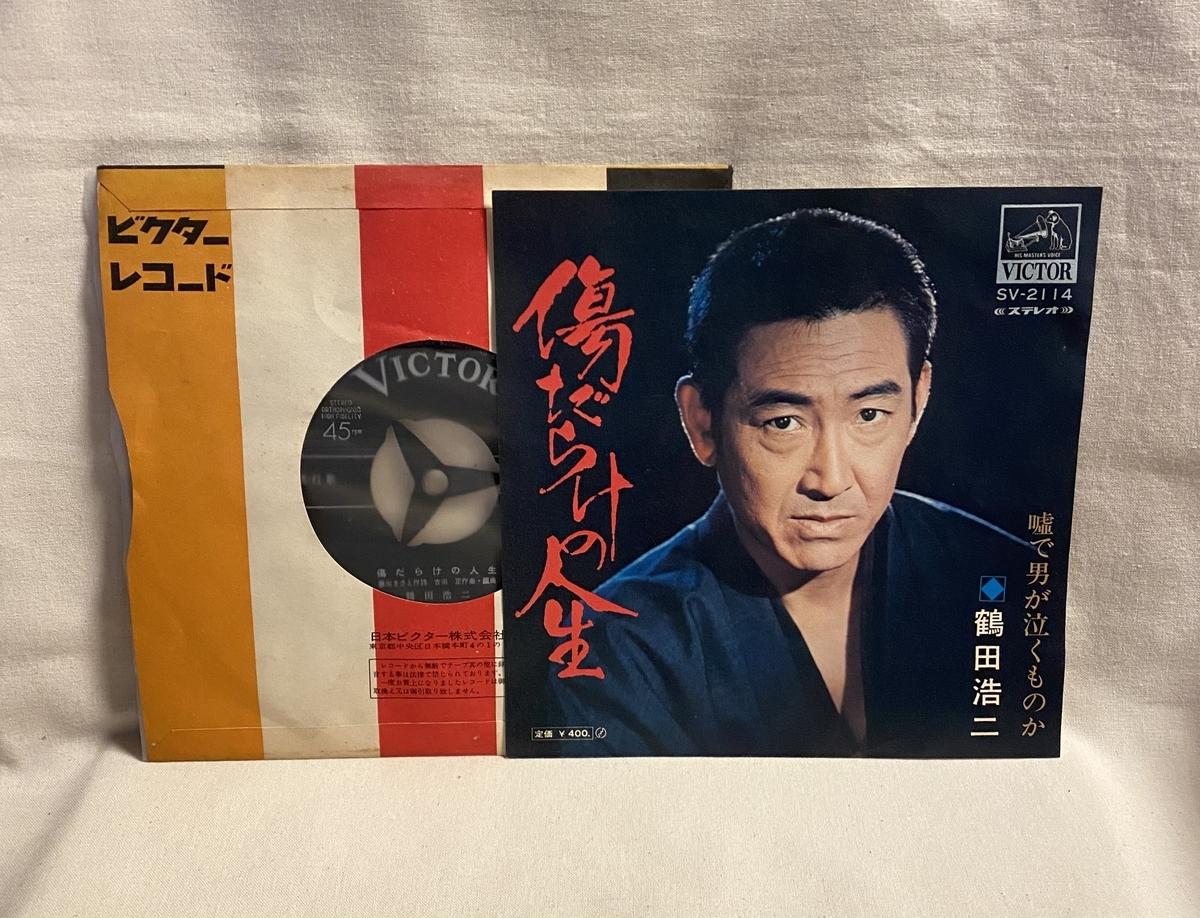f:id:yomoyamayomoyama:20201216064411j:plain