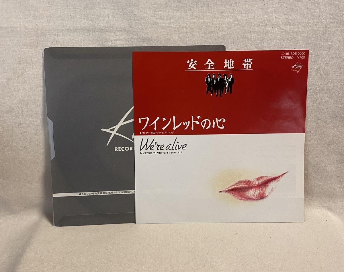 f:id:yomoyamayomoyama:20201221065657j:plain