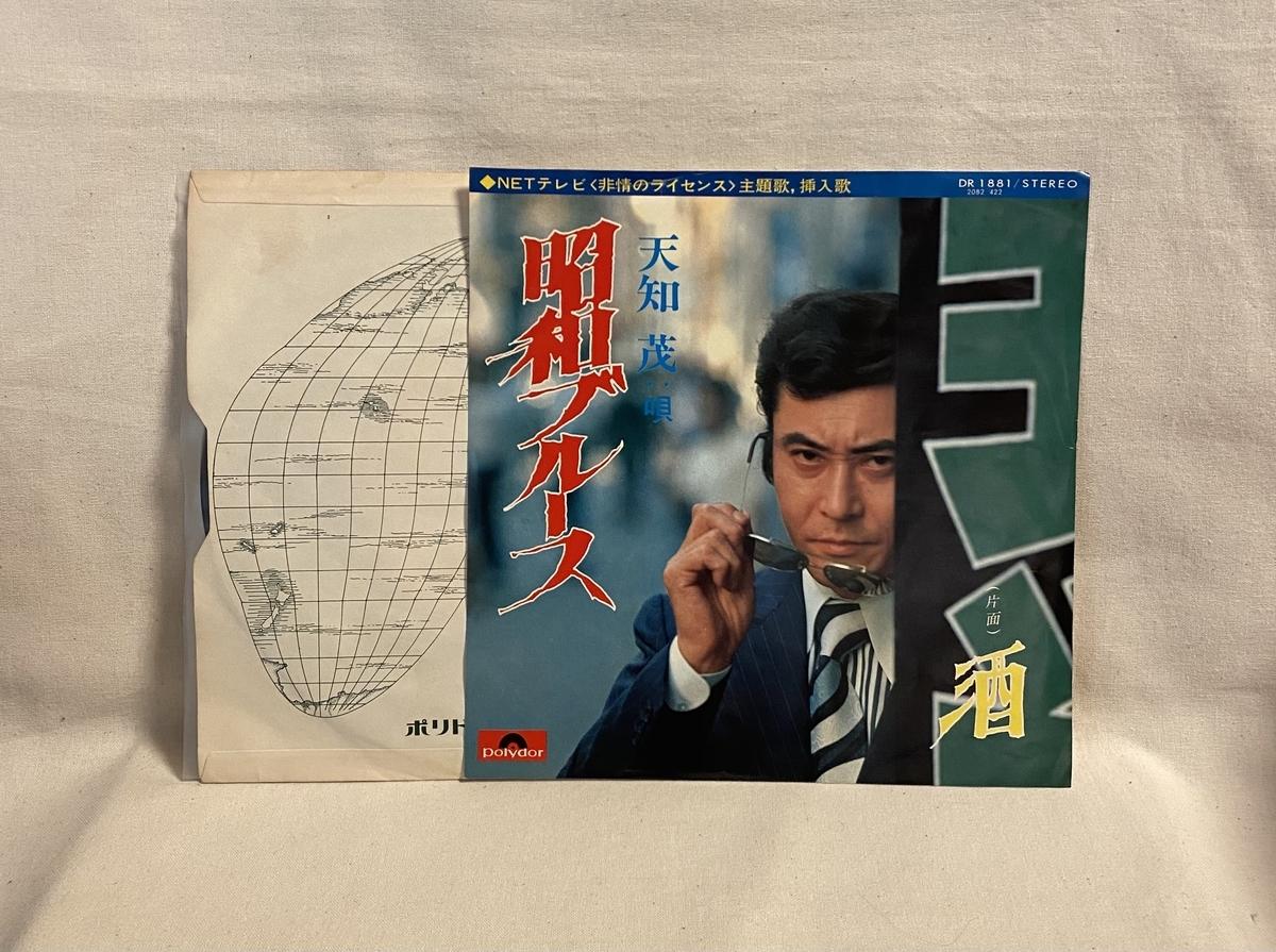 f:id:yomoyamayomoyama:20201224071352j:plain