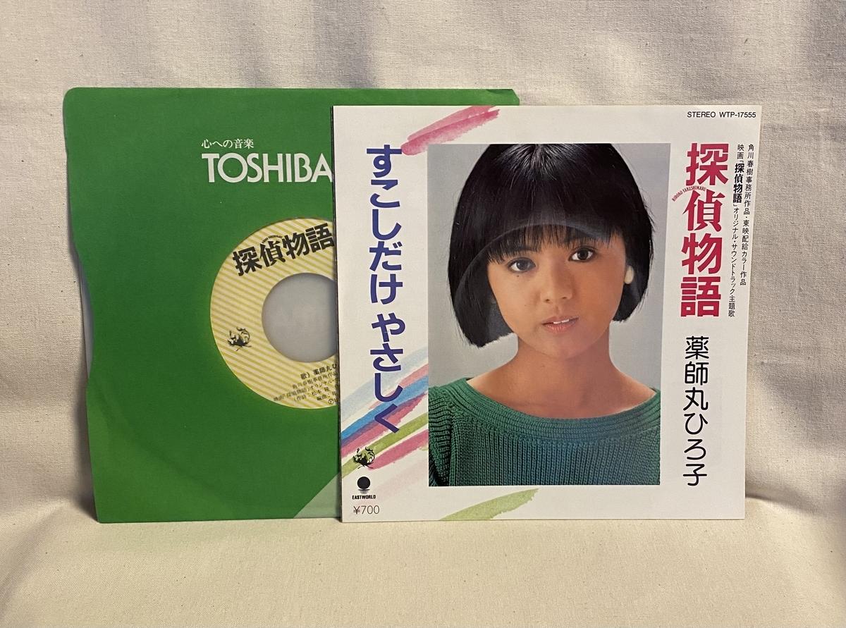 f:id:yomoyamayomoyama:20210102080609j:plain