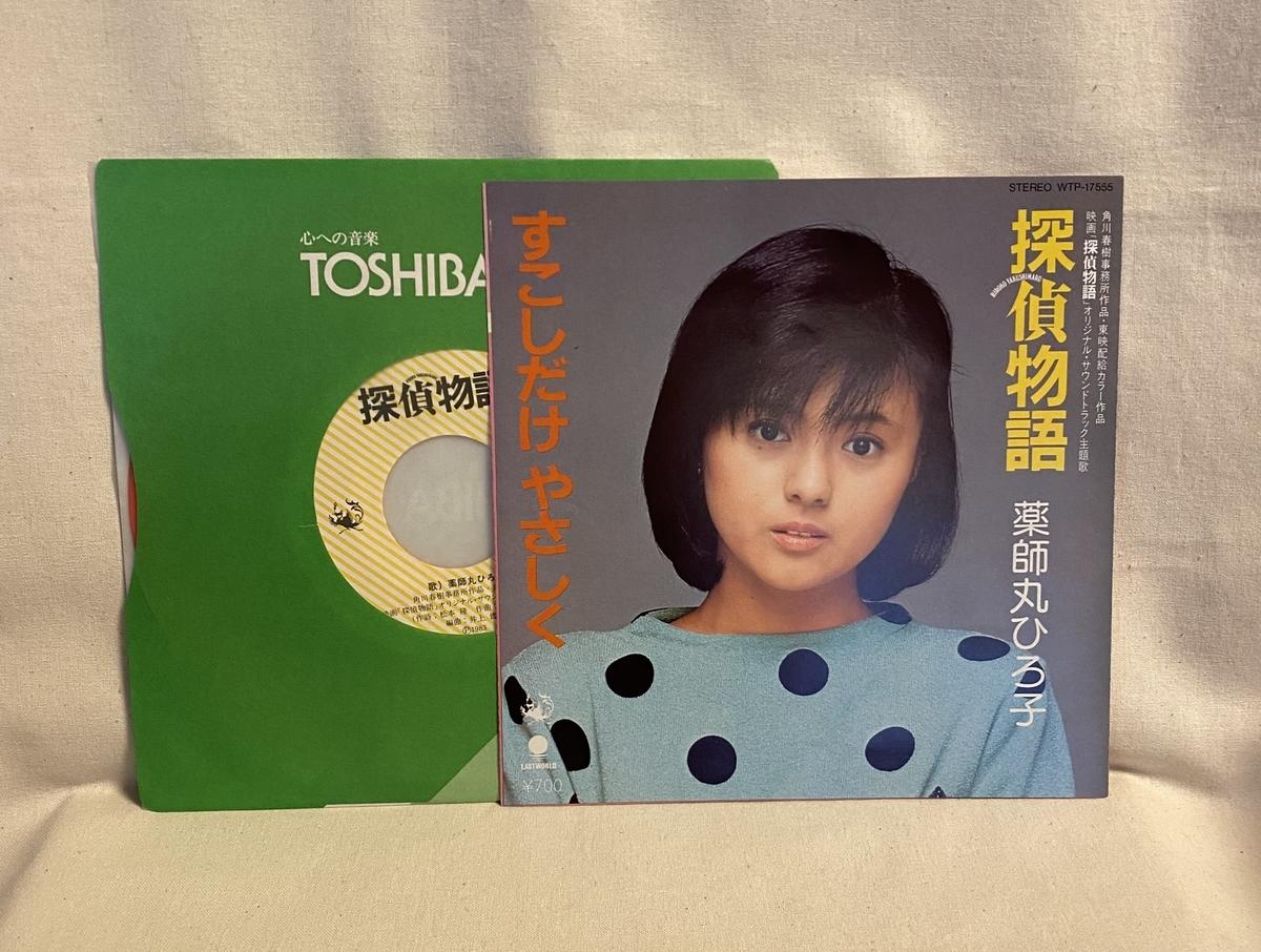 f:id:yomoyamayomoyama:20210102080622j:plain
