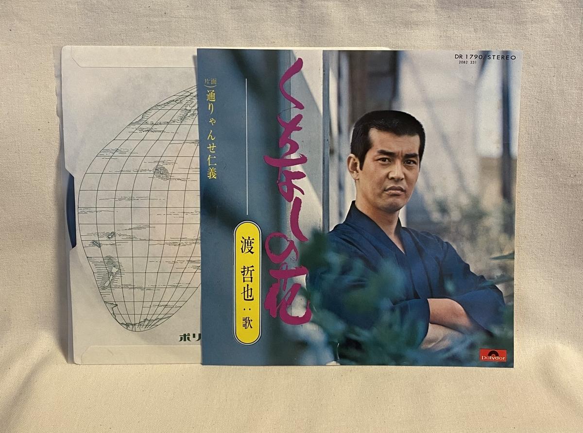 f:id:yomoyamayomoyama:20210104073615j:plain