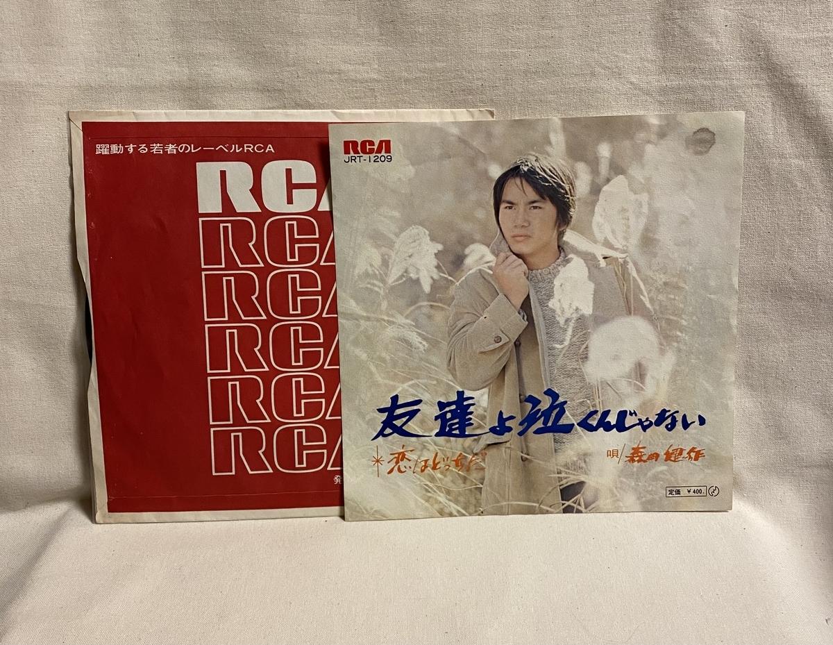 f:id:yomoyamayomoyama:20210105073356j:plain