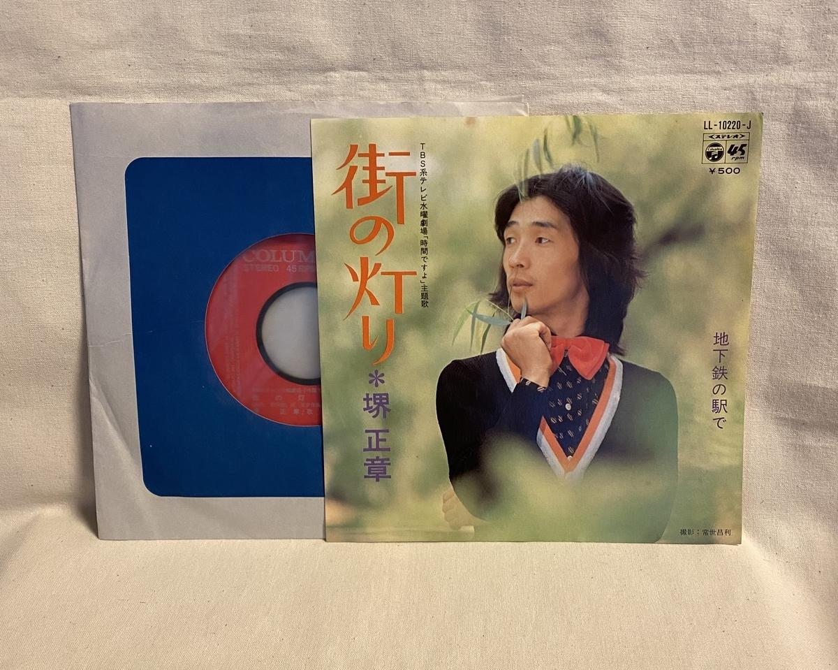 f:id:yomoyamayomoyama:20210118063535j:plain