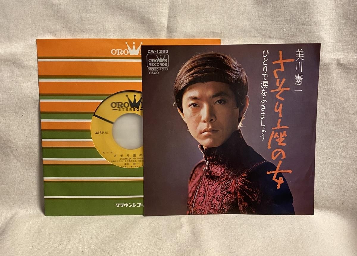 f:id:yomoyamayomoyama:20210124075339j:plain