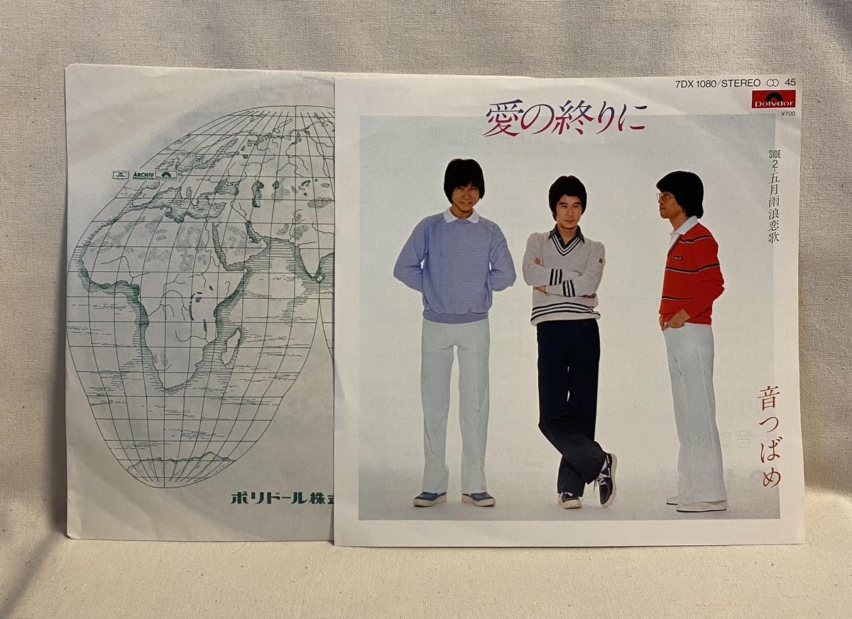 f:id:yomoyamayomoyama:20210124082419j:plain