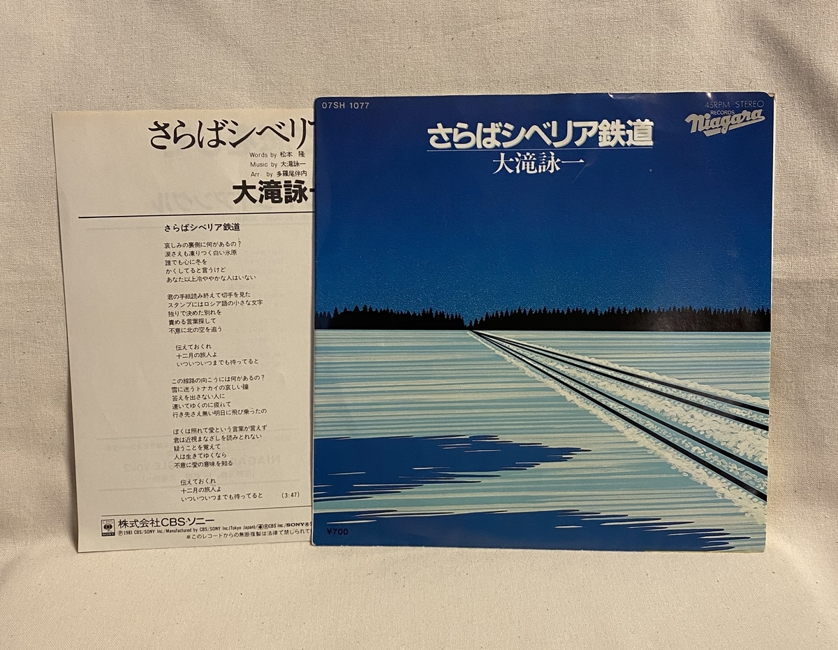 f:id:yomoyamayomoyama:20210126174233j:plain