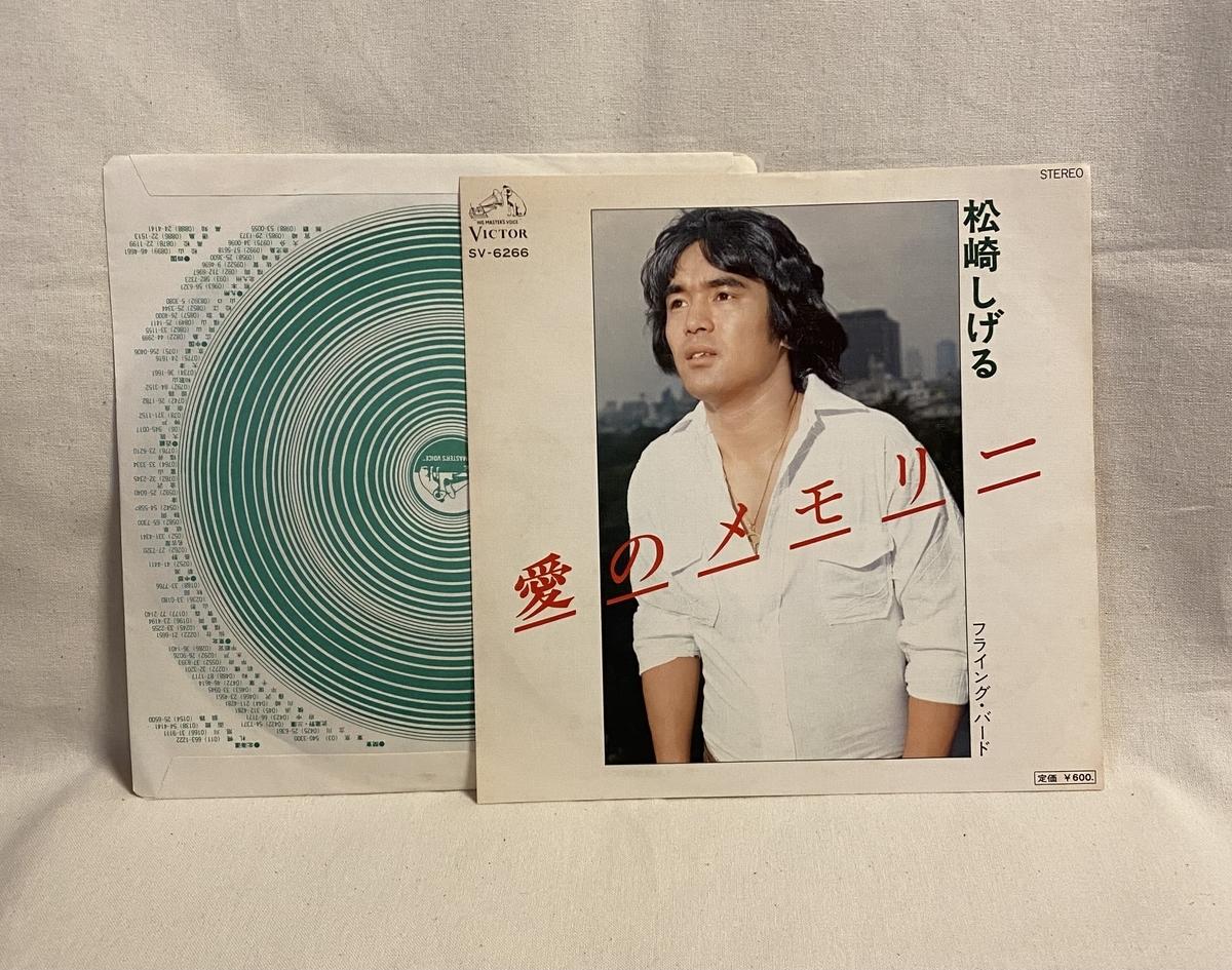 f:id:yomoyamayomoyama:20210129065600j:plain