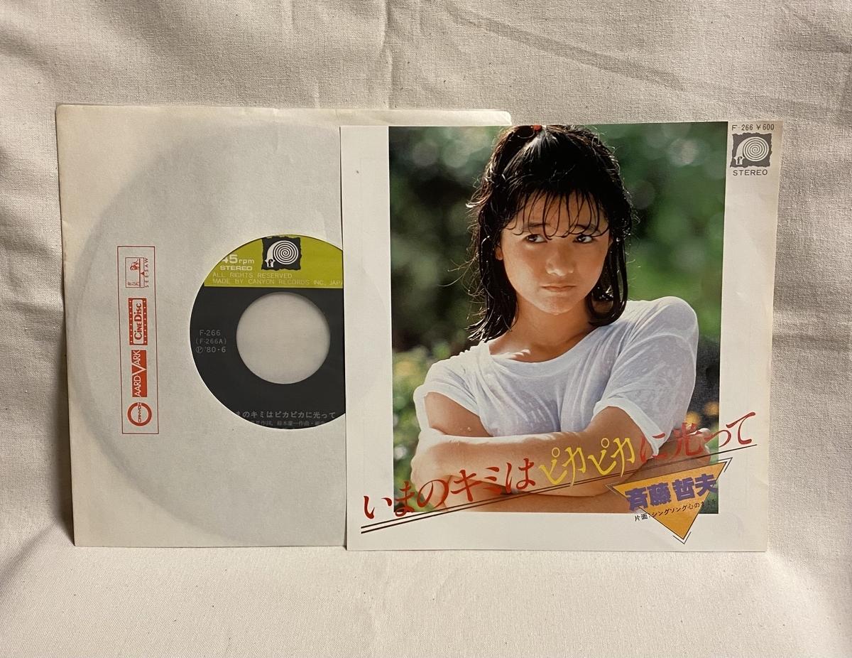 f:id:yomoyamayomoyama:20210130071517j:plain