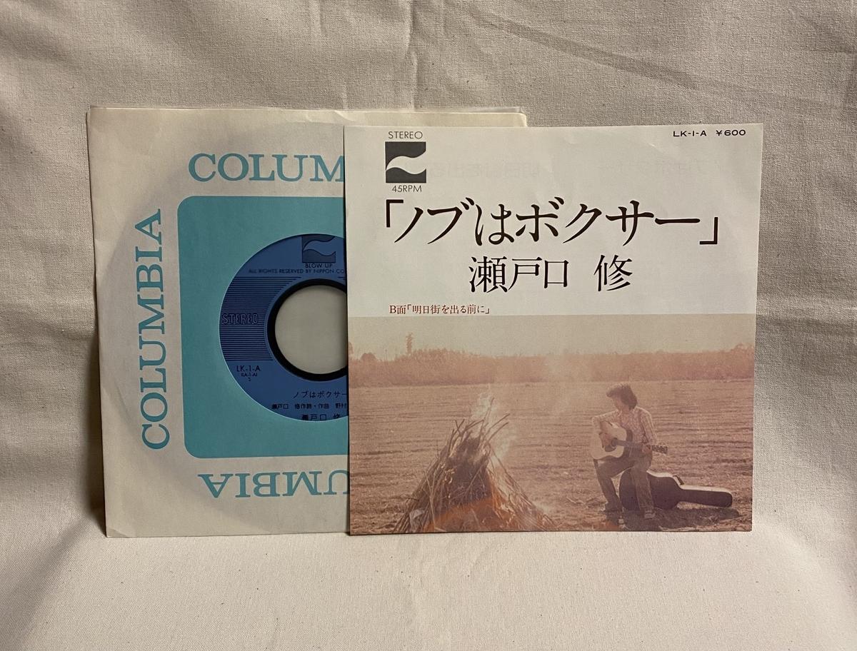 f:id:yomoyamayomoyama:20210202065041j:plain