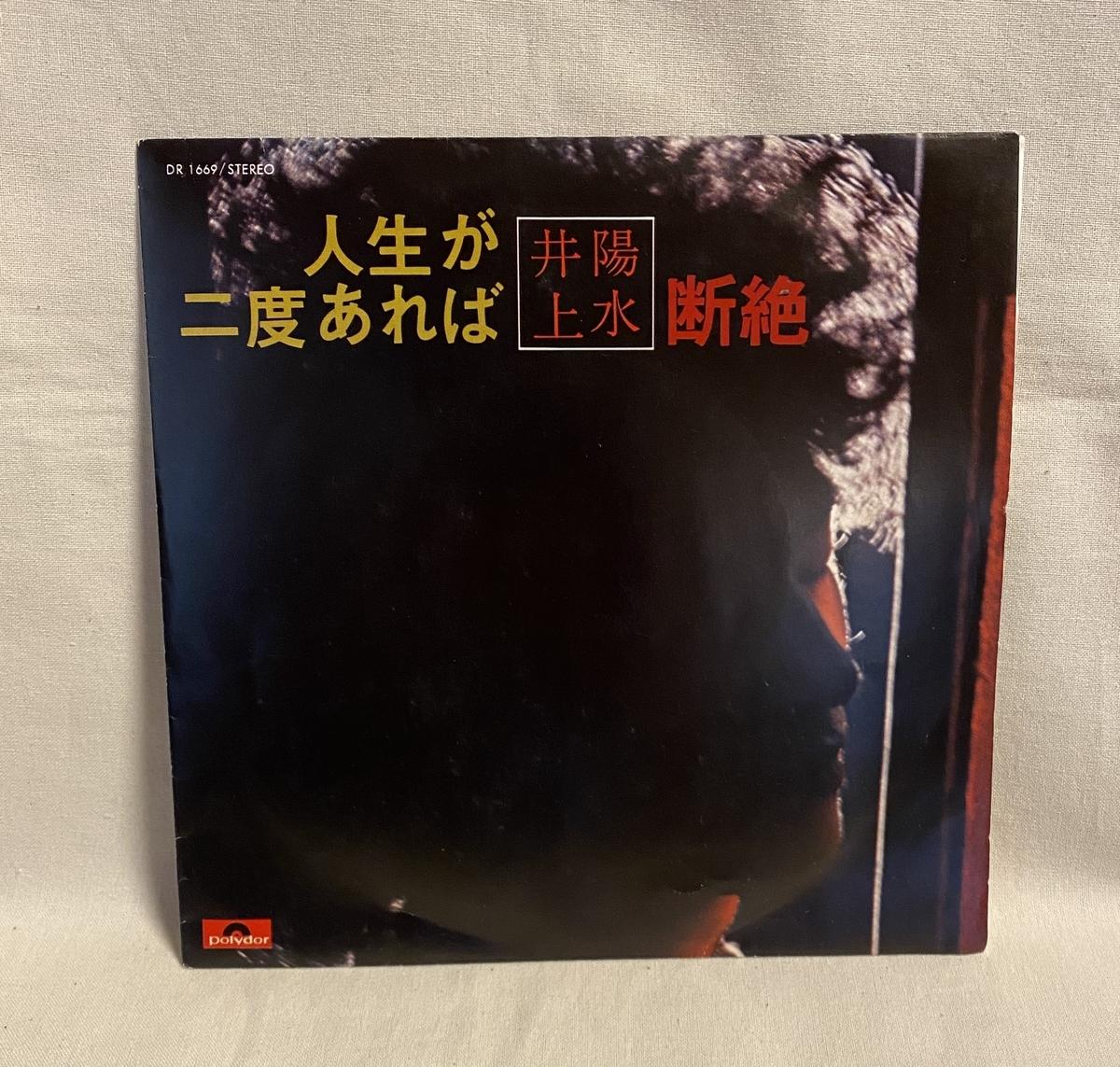 f:id:yomoyamayomoyama:20210212064813j:plain