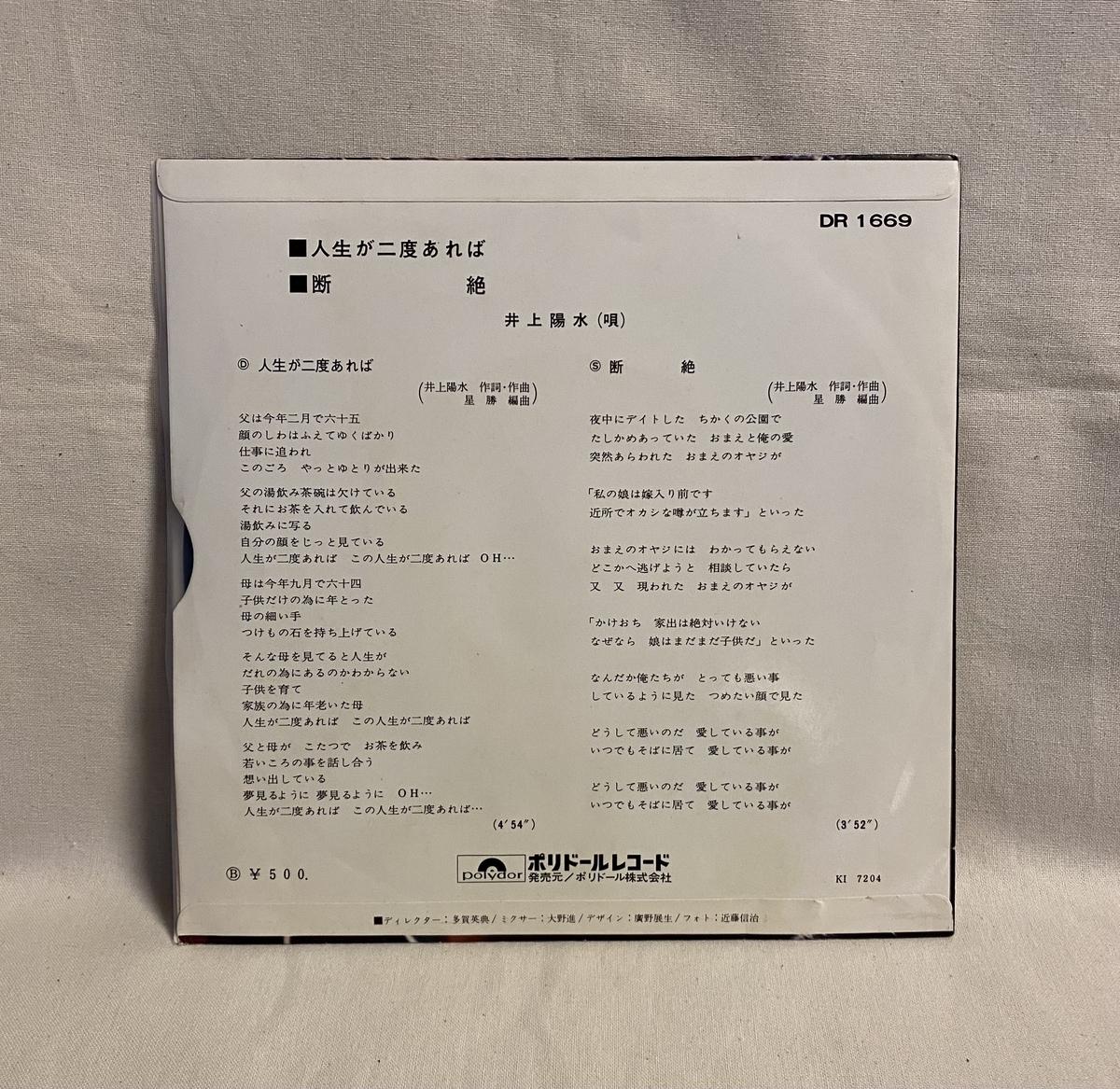 f:id:yomoyamayomoyama:20210212064841j:plain