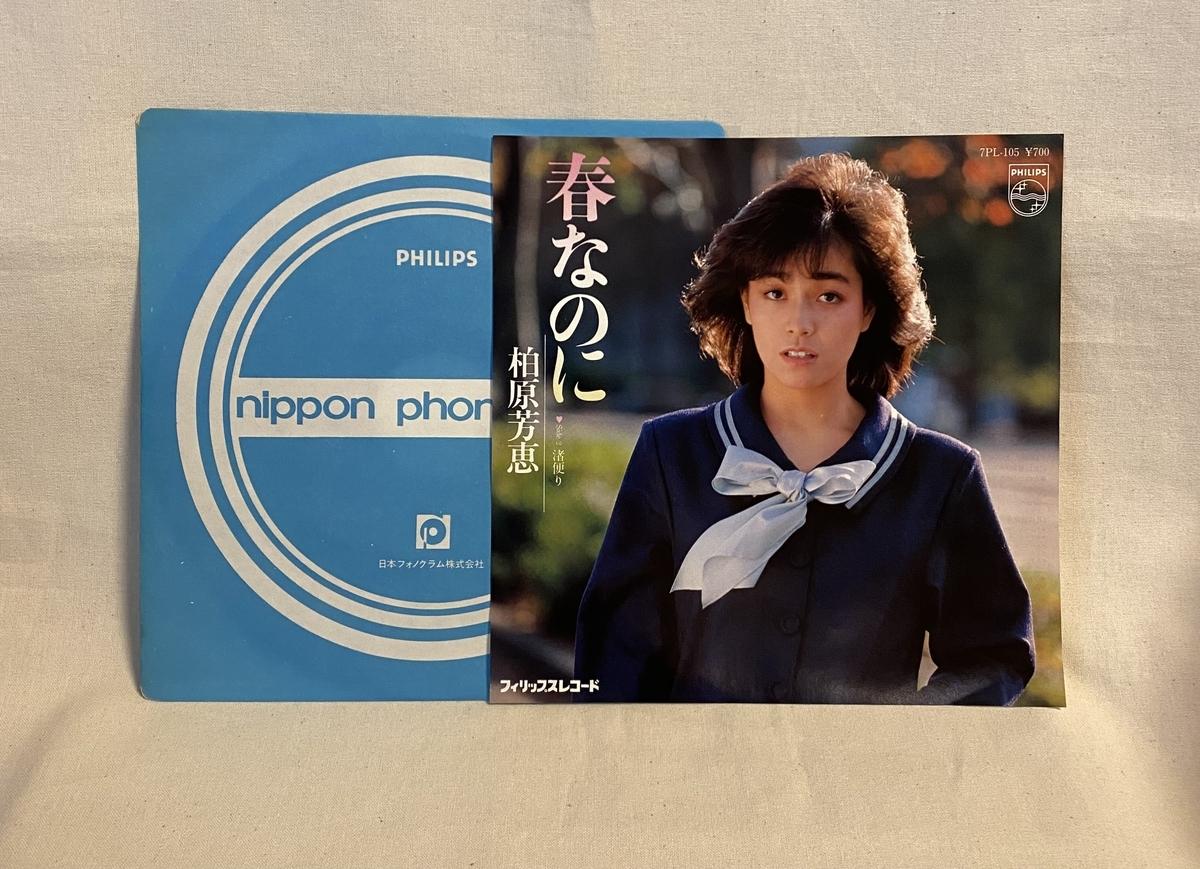 f:id:yomoyamayomoyama:20210301064215j:plain