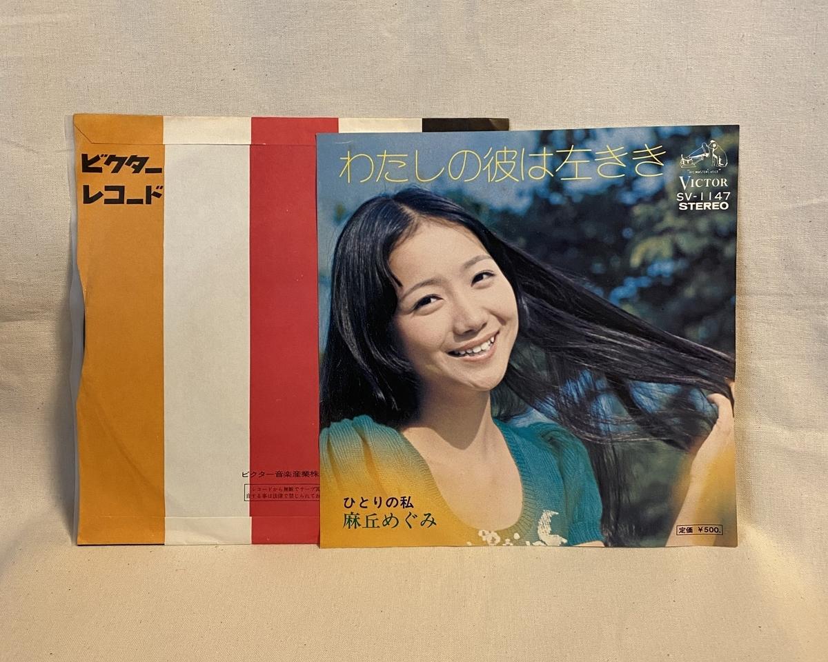 f:id:yomoyamayomoyama:20210306065815j:plain
