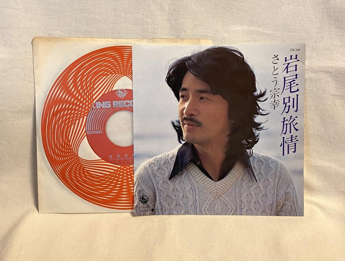 f:id:yomoyamayomoyama:20210314072136j:plain