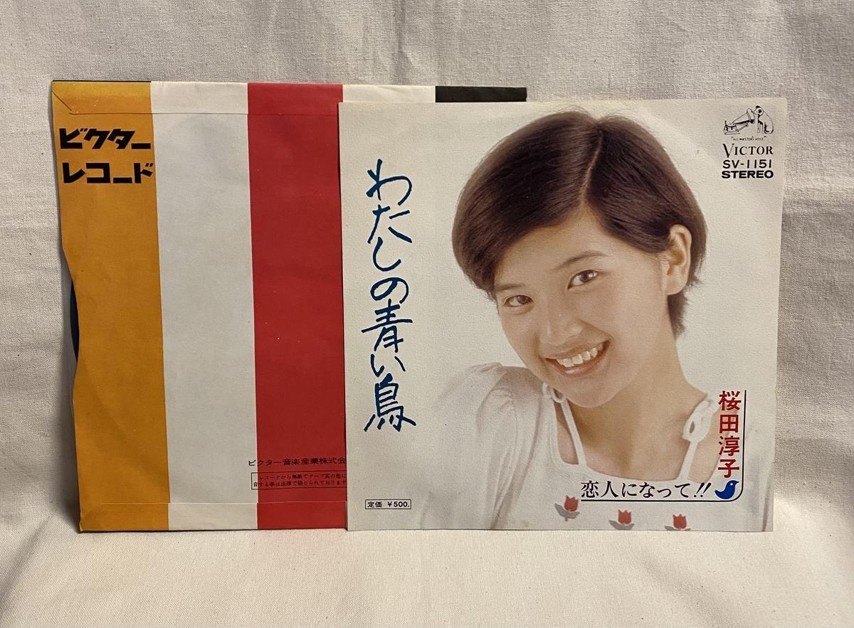 f:id:yomoyamayomoyama:20210405064335j:plain