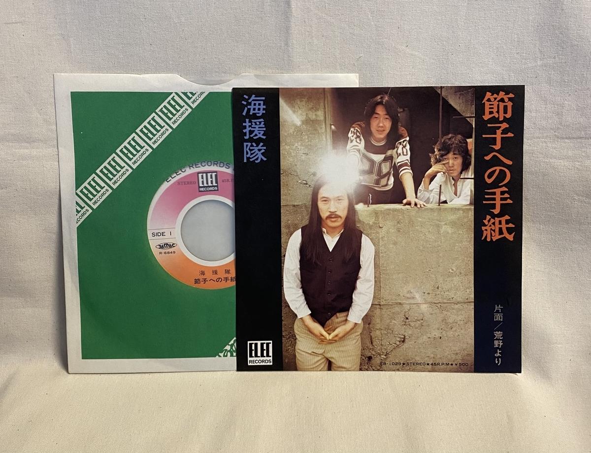 f:id:yomoyamayomoyama:20210406064353j:plain