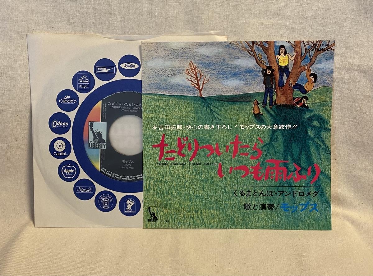 f:id:yomoyamayomoyama:20210410070214j:plain