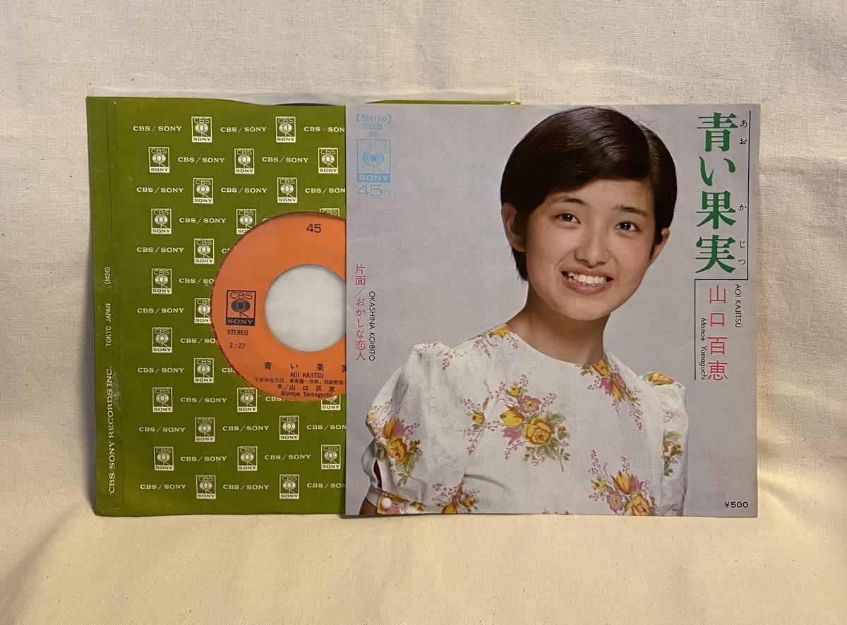 f:id:yomoyamayomoyama:20210412064903j:plain